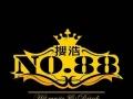 沈阳NO.88酒吧6月12日疯狂夜校主题派对