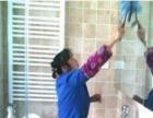 开荒保洁、日常保洁、玻璃清洗、地毯清洗、地板打蜡等
