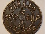 深圳 哪里有私人收购古玩古董,古钱币,错版币 当天现金交易