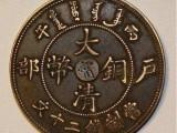 邯郸哪里有 私人现金收购古钱币 当天现金交易
