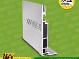 鑫之景厂家直销11.3公分LED卡布灯箱铝型材UV软膜型材