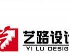 vi logo 宣传单 宣传册 海报设计易拉宝