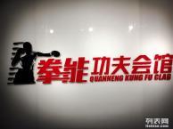 北京少儿武术价格北京少儿武术介绍北京少儿武术培训班