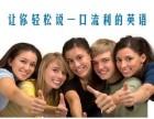 北京密云16-18岁青少英语课程培训多少钱?