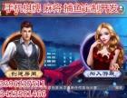 不掉线不闪退易上手的手机游戏开发尽在浙江华软盈利高易运营