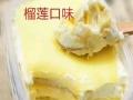 生日蛋糕/韩式裱花/千层蛋糕/手工面包/西点曲奇