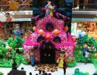 扬州气球布置大鹏气球生日定制婚房气球布置小丑表演