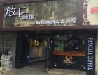定西兰州奶茶店加盟咖啡连锁企业