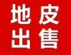 惠州横沥政府规划地出售