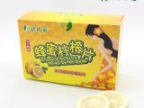 直供电商 批发商 零售商 欧瑞园 冻干蜂蜜柠檬片30克/盒  尤