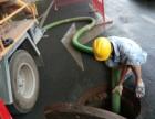 郑州家通管道疏通清淤化粪池清理