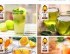 奶茶饮品加盟 冷饮热饮 四季畅销 只需2-3万即可