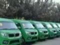 徐州正时达城市配送有限公司加盟 快递物流