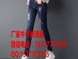 服装市场哪里厂家直供整款牛仔裤批发潮流品牌小脚女式牛仔裤批发