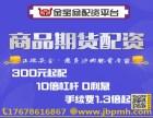 湘潭商品期货配资无利息-300起-超低手续费