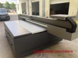 广州番禺广告标识打印机厂家 标识uv平板打印机