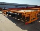 芜湖40英尺  48英尺集装箱骨架半挂车专卖货车厂家