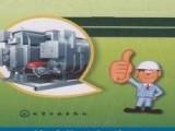 架子工操作证培训,电焊工操作证培训