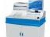 供应化学发光免疫分析仪/化学发光免疫分析器