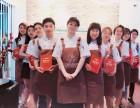 深圳学习 西点烘焙面包蛋糕培训学校 立减3500元