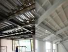 青云店钢结构阁楼楼梯制作室内隔层改造报价