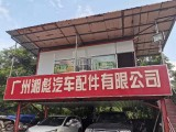 广州市周边二手驾驶室,驾驶楼总成低价出售