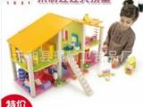 外意大利品牌 娃娃大别墅 高端品质 女孩木制过家家玩具 外贸原单