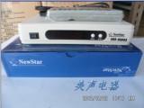 高斯贝尔天线机顶盒 电视接收机 双模接收器 一套代发