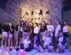 龙岗区布吉大芬南岭村尚景国际舞蹈培训机构