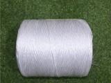 上海世达尔打捆机原装配套打包绳厂家直销中方捆3道绳