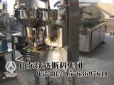 小型丸子生产线成型厂家
