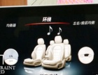 广东佛山奔驰GLC改柏林之声音响13个喇叭全套高音