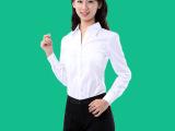 韩版棉白色女衬衫短袖夏装工作服正装工装大码长袖上衣职业女装