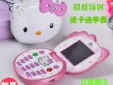 新款翻盖凯蒂猫卡通手机 学生女款双卡双待低辐射儿童手机 批发