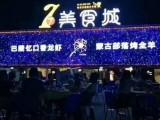 四川专业广告公司 成都发光字制作公司 成都门头招牌专业制作