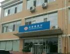 东陵棋盘山 城建生活园1280平带租金 出售