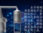 江西唐三镜家庭玉米酿酒技术 纯粮酿酒设备