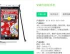 全新手机低价处理天福天美仕的手机