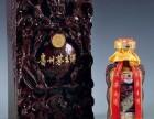 30年陈年贵州茅台酒多少钱回收?哪里回收?大兴回收名酒