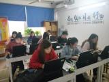 东莞长安锦厦电脑培训学校学电脑基础培训班
