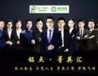 苏州绿叶加盟费多少 在天津有没有绿叶实体店 绿叶真赚钱吗