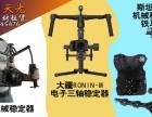 杭州出租电子三轴单反摄像机稳定器大疆ronin-m如影2