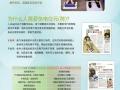 负电位治疗仪-人体的清道夫加盟