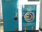 二手绿洲干洗机二手尤萨干洗机二手海狮水洗机低价处理
