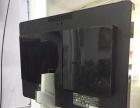 出售 联想20液晶显示器