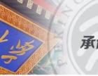 烟台北大青鸟与鲁东大学校企合作