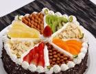 荣县网上在线订蛋糕节日订蛋糕欢迎前来送货上门蛋糕