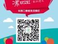 苏州新闻发稿平台,软文营销软文代写互联网