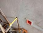 重庆天燃气表后管道安装与检测和维修【主城九区包通气】