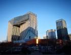 石景山区政府旁 泰禾长安中心 5A级写字楼新盘出租